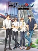 [ Pre order ] BTS สถานีรักถัดไป เล่มพิเศษ ส่วนต่อขยาย + เซตที่คั่น By K.Kanom