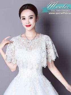 Preorder ผ้าคลุม /เสื้อคลุม ลูกไม้ สีขาว