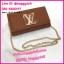 กระเป๋าสตางค์หลุยส์แบบมีสาย Louis wallet on chain **เกรดAAA** เลือกสีด้านในค่ะ thumbnail 6