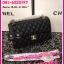 Chanel Classic ชาแนล คลาสสิค10 นิ้ว หนังคาร์เวีย **เกรดท๊อปพรีเมี่ยม** thumbnail 2