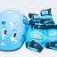 รองเท้าสเก็ต rollerblade รุ่น MKB-Kids สีฟ้า พร้อมเซทสุดคุ้ม Size S 28-31 thumbnail 6