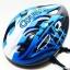 หมวกโฟมป้องกันการกระแทก สีน้ำเงิน-ขาว Size L thumbnail 1