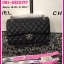Chanel Classic ชาแนล คลาสสิค10 นิ้ว หนังคาร์เวีย **เกรดท๊อปพรีเมี่ยม** thumbnail 3