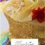 พร้อมเช่า ชุดแฟนซียาว ไหล่เดียว สีรุ้ง ระบายฟูสวย ช่วงอกปักเลื่อมแต่งดอก (ซิปหลัง) thumbnail 6
