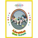 GFRIEND - LOL [Laughing out loud Ver.] + Poster