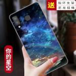 เคส Samsung A8 Star ซิลิโคนสกรีนลายกราฟฟิตสวยมาก แบบที่ 5