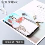 เคส Huawei GR5 (2017) พลาสติกสกรีนลายกราฟฟิกน่ารักๆ ไม่ซ้ำใคร สวยงามมาก แบบที่ 10