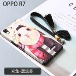 เคส OPPO R7 Lite / R7 พลาสติกสกรีนลายกราฟฟิกน่ารักๆ ไม่ซ้ำใคร สวยงามมาก แบบที่ 1
