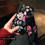เคส Huawei P10 Plus ซิลิโคนสกรีนลายดอกไม้สวยงาม หรูหรา สวยงามมาก แบบที่ 1