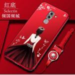 เคส Huawei GR5 2017 รุ่น Princess สีแดง#3