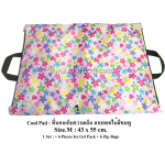 Size.M 43x55cm.+ 6 Ice Gel Packs + 6 Zip Bags (ลายดอกไม้สีชมพู)