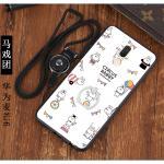 เคสนิ่ม Huawei Nova 2i ลายแฟนซี #4