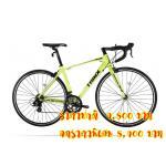 จักรยานเสือหมอบ TrinX R600N เกียร์มือตบ 14 สปีด Tourney เฟรมอลู