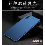 เคส Huawei P20 พลาสติกสีพื้นเรียบเมทัลลิค สวยงาม แบบที่ 1