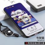 เคส Huawei P10 พลาสติกสกรีนลายการ์ตูนน่ารัก พร้อมแหวนตั้งในตัว คุ้มมากๆ แบบที่ 6
