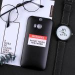เคส HTC One M8 พลาสติกสกรีนลายน่ารักๆ เท่ หลายแนว แบบที่ 3
