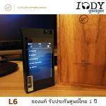 Luxury & Precision L6