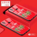 เคส Huawei Nova 3i เคสขอบซิลิโคน ลายการ์ตูน ลายกราฟฟิกน่ารักๆ แบบที่ 7