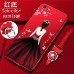 เคส OPPO A83 รุ่น Princess (ไม่รวมแหวน) สีแดง#3