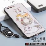 เคส Huawei P10 Plus พลาสติกสกรีนลายการ์ตูนน่ารัก พร้อมแหวนตั้งในตัว คุ้มมากๆ แบบที่ 2