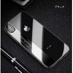iPhone X tpu ขอบสีโครเมียม-สีดำ
