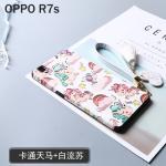 เคส OPPO R7S พลาสติกสกรีนลายกราฟฟิกน่ารักๆ ไม่ซ้ำใคร สวยงามมาก ราคาถูก (ไม่รวมสายคล้อง) แบบที่ 8