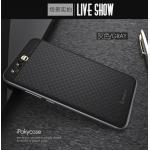 เคส Huawei P10 ยี่ห้อ iPaky (Hybrid Case) สีเทา