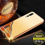 เคส Huawei P20 รุ่น Aluminium Hybrid Mirror Back (เคสฝาหลังเงา) สีทอง