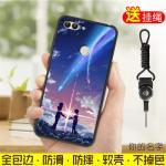 เคส Huawei Y9 (2018) ซิลิโคนแบบนิ่มสกรีนลายน่ารักมาก แบบที่ 2