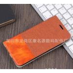 เคส Huawei Y9 (2018) แบบฝาพับสีทูโทน สามารถพัยตั้งได้ แบบที่ 5