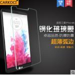 สำหรับ LG G3 ฟิล์มกระจกนิรภัยป้องกันหน้าจอ 9H Tempered Glass 2.5D (ขอบโค้งมน) HD Anti-fingerprint แบบที่ 1