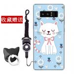 เคส Samsung Note 8 ซิลิโคน soft case สกรีนลายการ์ตูนพร้อมแหวนและสายคล้อง (รูปแบบแล้วแต่ร้านจีนแถมมา) น่ารักมาก แบบที่ 6