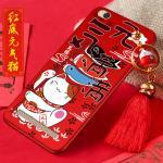 เคส Xiaomi Redmi 5A ซิลิโคนลายแมวกวักนำโชค Lucky Neko เฮงๆ น่ารักมากๆ พร้อมพู่ห้อย แบบที่ 2