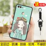 เคส Huawei Y9 (2018) ซิลิโคนแบบนิ่มสกรีนลายน่ารักมาก แบบที่ 7