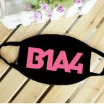 ผ้าปิดปาก B1A4 (ดำ)