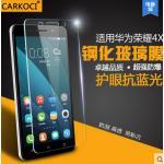สำหรับ HUAWEI ALek 4G Plus (Honor 4X) ฟิล์มกระจกนิรภัยป้องกันหน้าจอ 9H Tempered Glass 2.5D (ขอบโค้งมน) HD Anti-fingerprint แบบที่ 1