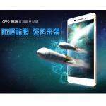 สำหรับ OPPO Find Way S ฟิล์มกระจกนิรภัยป้องกันหน้าจอ 9H Tempered Glass 2.5D (ขอบโค้งมน) HD Anti-fingerprint แบบที่ 1