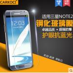 สำหรับ SAMSUNG GALAXY NOTE2 ฟิล์มกระจกนิรภัยป้องกันหน้าจอ 9H Tempered Glass 2.5D (ขอบโค้งมน) HD Anti-fingerprint แบบที่ 1