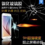 สำหรับ SAMSUNG GALAXY S6 ฟิล์มกระจกนิรภัยป้องกันหน้าจอ 9H Tempered Glass 2.5D (ขอบโค้งมน) HD Anti-fingerprint แบบที่ 1