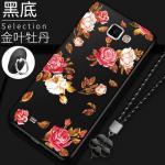 เคส Samsung Note 2 ซิลิโคนแบบนิ่ม สกรีนลายดอกไม้ สวยงามมากพร้อมสายคล้องมือ แบบที่ 2