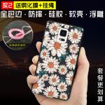 เคส Samsung Galaxy Note 4 พลาสติก TPU สกรีนลายกราฟฟิค สวยงาม สุดเท่ แบบที่ 5