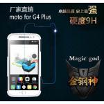 Moto G4 Plus ฟิล์มกระจกนิรภัยป้องกันหน้าจอ 9H Tempered Glass 2.5D (ขอบโค้งมน) แบบที่ 1