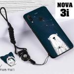 เคส Huawei Nova 3i เคสซิลิโคนลายการ์ตูน น่ารักๆ หลายลาย พร้อมแหวนจับมือถือลายเดียวกับเคส แบบที่ 1