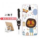เคส Samsung J7 Pro ซิลิโคน soft case สกรีนลายการ์ตูนพร้อมแหวนและสายคล้อง (รูปแบบแล้วแต่ร้านจีนแถมมา) น่ารักมาก แบบที่ 2