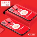 เคส Huawei Nova 3i เคสขอบซิลิโคน ลายการ์ตูน ลายกราฟฟิกน่ารักๆ แบบที่ 2