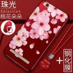 เคส Xiaomi Redmi 5A ซิลิโคนแบบนิ่ม สกรีนลายดอกไม้ สวยงามมากพร้อมสายคล้องมือ แบบที่ 3