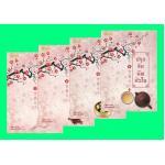 ปรุงรักมัดหัวใจ Shi Ba Tian Xia(เล่ม1-4)/Lin Zhi(แต่ง) หยกน้ำแข็ง(แปล)::สนพ.Happy Banana ***สนุกค่ะ (ลด 35%)