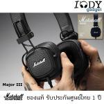 Marshall Major3 Black