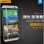 สำหรับ HTC One M9 ฟิล์มกระจกนิรภัยป้องกันหน้าจอ 9H Tempered Glass 2.5D (ขอบโค้งมน) HD Anti-fingerprint แบบที่ 1