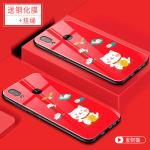 เคส Huawei Nova 3i เคสขอบซิลิโคน ลายการ์ตูน ลายกราฟฟิกน่ารักๆ แบบที่ 5